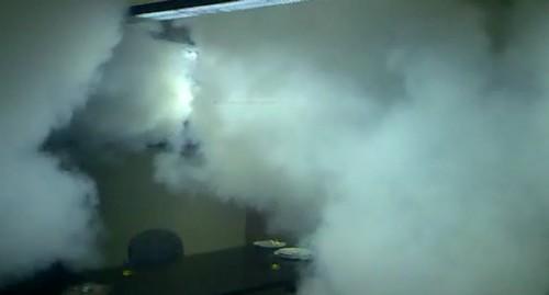 Gerador de neblina para bancos