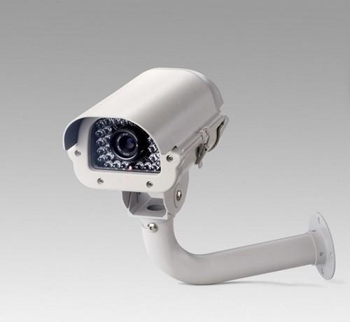 Câmera segurança externa